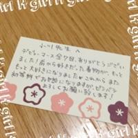 着付け教室の生徒様ykご感想カード